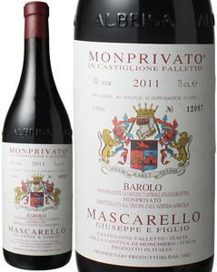 バローロ・モンプリヴァート 2011 ジュゼッペ・マスカレッロ  赤  Barolo Monprivato / Giuseppe Mascarello  スピード出荷