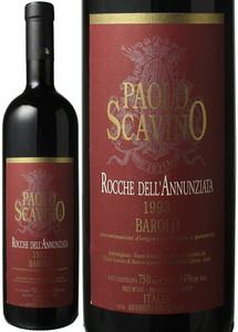 バローロ ロッケ・デッラヌンツィアータ 1993 パオロ・スカヴィーノ 赤  Barolo Rocche dell'Annunziata / Paolo Scavino    スピード出荷