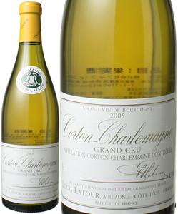 コルトン・シャルルマーニュ 2005 ルイ・ラトゥール 白  Corton Charlemagne / Louis Latour  スピード出荷