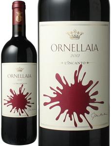 オルネライア アート・ラベル 2012 テヌータ・デル・オルネライア 赤  Ornellaia  Art Label / Tenuta dell' Ornellaia   スピード出荷