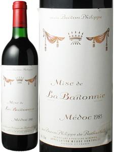 ミズ・ド・ラ・バロニー 1985 バロン・フィリップ・ド・ロスチャイルド 赤  Mise de la Baronnie / Baron Philippe de Rothschild  スピード出荷