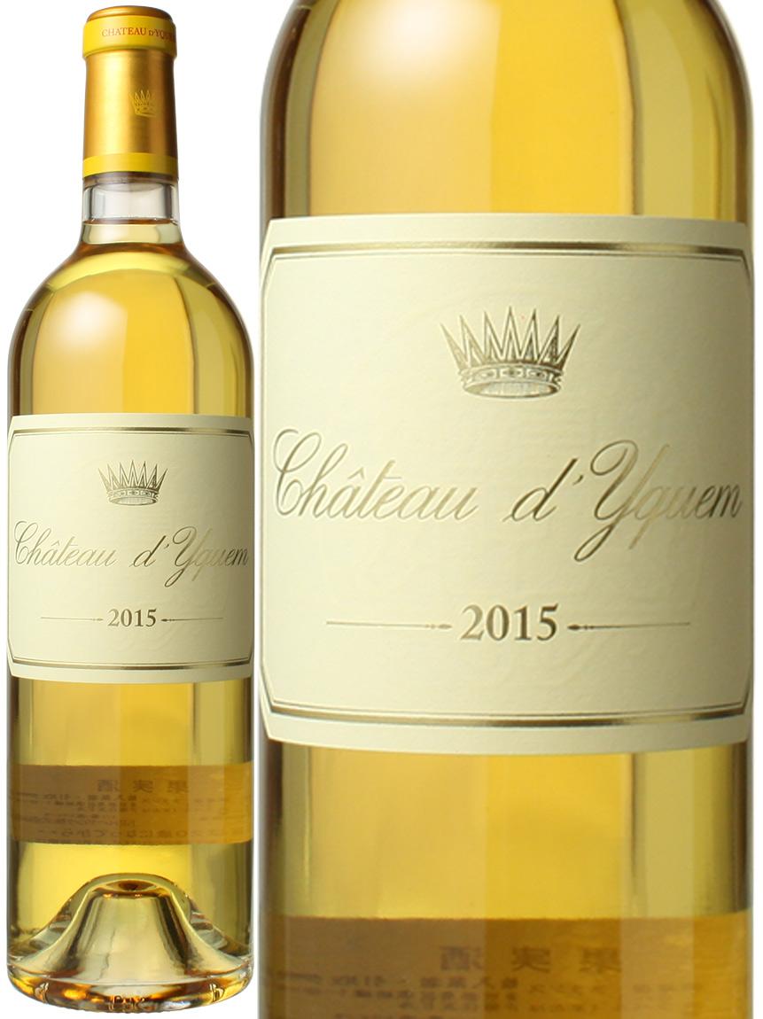 シャトー・ディケム 2015 ソーテルヌ特別1級 白 <br>Chateau d'Yquem  スピード出荷