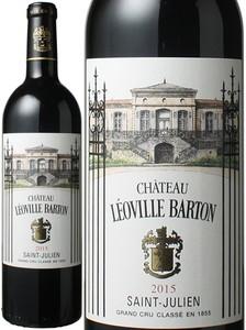 シャトー・レオヴィル・バルトン 2015 赤  Chateau Leoville Barton   スピード出荷