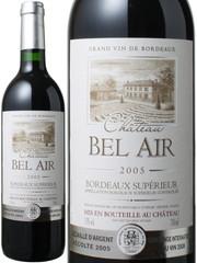 シャトー・ベレール 2005 赤  Chateau Ber Air 2005   スピード出荷