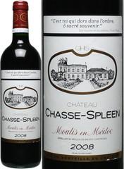 シャトー・シャス・スプリーン 2008 赤  Chateau Chasse-Spleen 2008   スピード出荷
