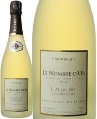 オブリ・フィス ル・ノンブル・ドール サブレ・ブラン・デ・ブラン 2008 白  Aubry Fils Le Nombre D'Or Sable Blanc des Blancs   スピード出荷