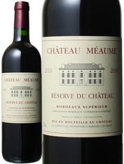 シャトー・メオム レゼルヴ・デュ・シャトー 2014 赤  Chateau Meaume Reserve Du Chateau  スピード出荷