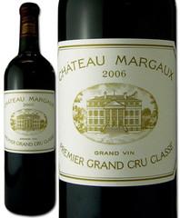 シャトー・マルゴー 2006 赤  Chateau Margaux 2006   スピード出荷