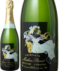 マチュー・プランセ ブリュット プルミエ・クリュ ブラン・ド・シャルドネ NV 白  Mathieu-Princet Brut Premier Cru Blanc de Chardonnay   スピード出荷