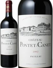 シャトー・ポンテ・カネ 2007 赤  Chateau Pontet Canet 2007  スピード出荷