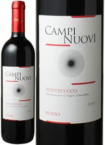 モンテクッコ 2015 カンピ・ヌオーヴィ 赤 Montecucco Rosso / Campi Nuovo   スピード出荷