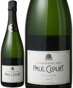 ポール・クルエ ブリュット・セレクション NV 白  Paul Clouet Brut Selection  スピード出荷