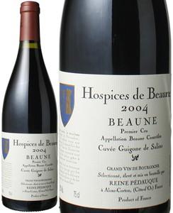 オスピス・ド・ボーヌ ボーヌ プルミエ・クリュ キュヴェ・ギゴーヌ・ド・サラン 2004 赤  Hospices de Beaune Beaune Cuvee Guigone de Salins  スピード出荷