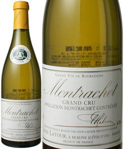 モンラッシェ 2006 ルイ・ラトゥール 白  Montrachet / Louis Latour  スピード出荷