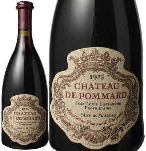 ポマール 1975 シャトー・ド・ポマール 赤  Pommard / Ch. de Pommard   スピード出荷