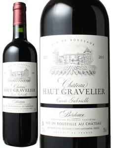 シャトー・オー・グラヴリエ 2011 赤  Chateau Haut Gravelier   スピード出荷
