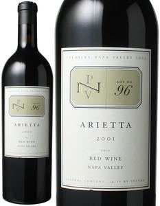 アリエッタ PNVオークション・ボトル Lot No.96 2001 赤  Arietta Red Wine PNV Auction Label Lot No.96  スピード出荷