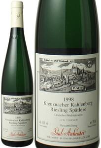 クロイツナッハー・カーレンベルク リースリング シュペートレーゼ 1998 パウル・アンホイザー 白  Kreuzanacher Kahlenberg Riesling Spatlese / Paul Anheuser  スピード出荷