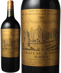 シャトー・ディッサン マグナム1,5L 1981 赤  Chateau dIssan    スピード出荷