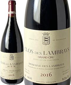 クロ・デ・ランブレイ 2014 ドメーヌ・デ・ランブレイ 赤  Clos des Lambrays / Domaine des Lambrays  スピード出荷