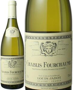 シャブリ プルミエクリュ フルショーム 2015 ルイ・ジャド 白 Chablis Premier Cru Fourchaume / Louis Jadot   スピード出荷