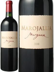 マロジャリア 2010 赤  Marojallia  スピード出荷