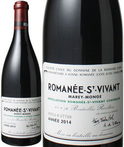 ロマネ・サン・ヴィヴァン 2014 DRC 赤  Romanee Saint Vivant / DRC  スピード出荷