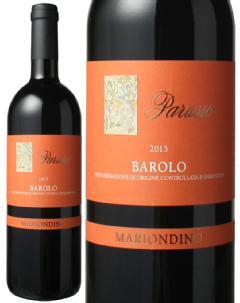 バローロ・マリオンディーノ 2013 パルッソ 赤  Barolo Mariondino / Parusso  スピード出荷