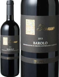 バローロ・ブッシア 2013 パルッソ 赤  Barolo Bussia / Parusso   スピード出荷