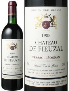 シャトー・ド・フューザル 1988 赤  Chateau de Fieuzal   スピード出荷
