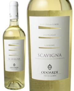 スカヴィーニャ ビアンコ 2015 オドアルディ 白  Scavigna Bianco / Odoardi   スピード出荷