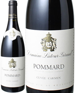 ポマール キュヴェ・カルメン 2013 ラトゥール・ジロー 赤  Pommard Cuvee Carmen / Domaine Latour Giraud   スピード出荷
