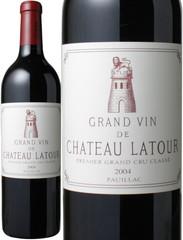 シャトー・ラトゥール 2004 赤  Chateau Latour 2004  スピード出荷