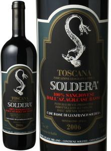 トスカーナ ソルデーラ 100%サンジョヴェーゼ 2006 カーゼ・バッセ 赤  Toscana Soldera / Case Basse (Gianfranco Soldera)  スピード出荷