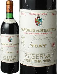 マルケス・デ・ムリエタ イガイ・レセルヴァ 1960 マルケス・デ・ムリエタ 赤  Marques de Murrieta Castillo Ygay Reserva Cosecha  スピード出荷