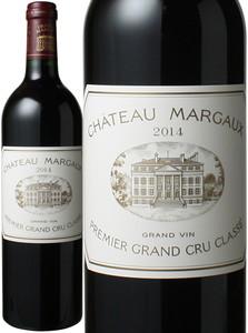 シャトー・マルゴー 2014 赤  Chateau Margaux  スピード出荷