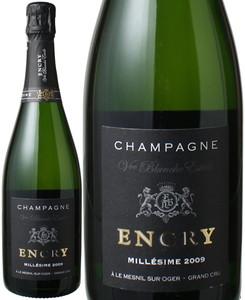 エンクリ ミレジム ブラン・ド・ブラン 2009 白  Encry Millesime Blanc de Blancs   スピード出荷