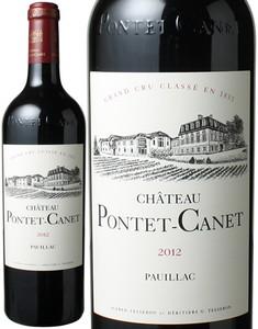 シャトー・ポンテ・カネ 2012 赤  Chateau Pontet Canet   スピード出荷