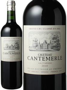シャトー・カントメルル 2010 赤  Chateau Cantemerle   スピード出荷