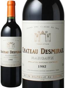 シャトー・デスミライユ 1982 赤  Chateau Desmirail   スピード出荷
