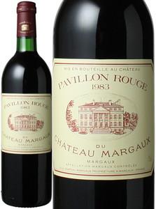 パヴィヨン・ルージュ・デュ・シャトー・マルゴー 1983 赤  Pavillon Rouge Du Chateau Margaux  スピード出荷