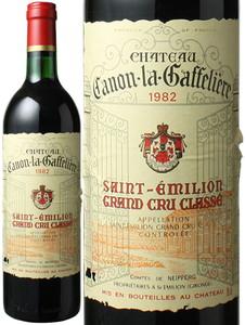 シャトー・カノン・ラ・ガフリエール 1982 赤  Chateau Canon la Gaffeliere  スピード出荷