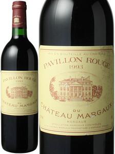 パヴィヨン・ルージュ・デュ・シャトー・マルゴー 1993 赤  Pavillon Rouge Du Chateau Margaux   スピード出荷