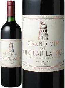 シャトー・ラトゥール 1997 赤  Chateau Latour   スピード出荷