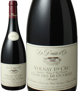 ヴォルネー プルミエ・クリュ クロ・デ・60・ウーヴレ 2012 ドメーヌ・ド・ラ・プス・ドール 赤  Volnay 1er Cru Clos des 60 Ouvrees / La Pousse d'Or  スピード出荷