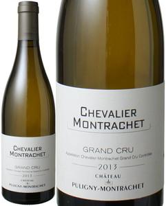 シュヴァリエ・モンラッシェ 2013 シャトー・ド・ピュリニー・モンラッシェ 白  Chevalier-Montrachet / Chateau de Puligny-Montrachet  スピード出荷
