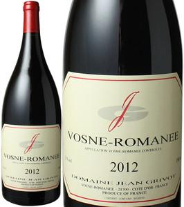 ヴォーヌ・ロマネ マグナム1.5L 2012 ジャン・グリュヴォー 赤  Vosne-Romanee / Jean Grivot  スピード出荷