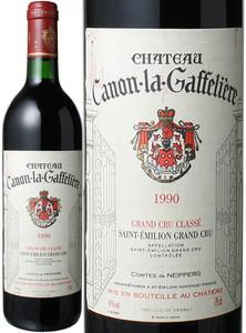 シャトー・カノン・ラ・ガフリエール 1990 赤  Chateau Canon la Gaffeliere   スピード出荷