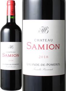 シャトー・サミオン 2014 赤  Chateau Samion  スピード出荷