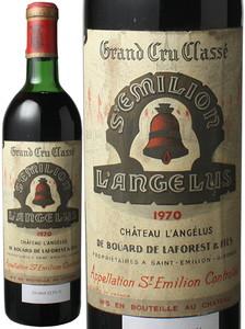 シャトー・アンジェリュス 1970 赤  Chateau Angelus  スピード出荷